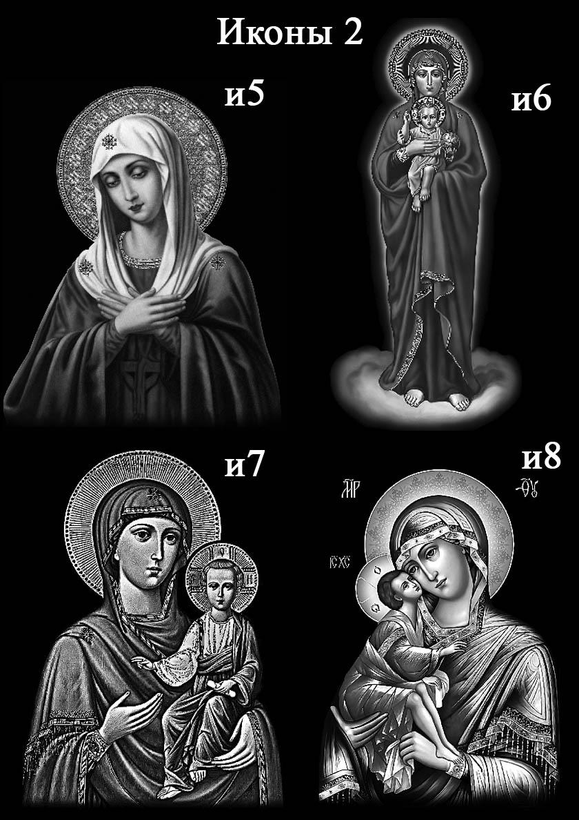 ikony-2-kopiya